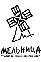 Студия анимационного кино Мельница